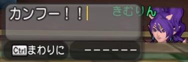 f:id:kimurin765:20200701071522p:plain