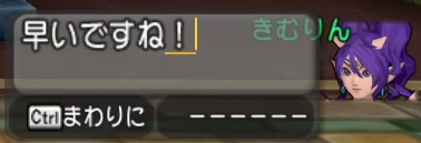 f:id:kimurin765:20200701071625p:plain