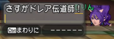f:id:kimurin765:20200701071640p:plain