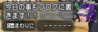 f:id:kimurin765:20200702035852p:plain