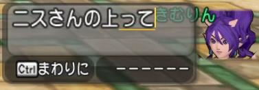 f:id:kimurin765:20200702061619p:plain