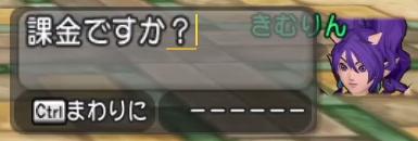 f:id:kimurin765:20200702061720p:plain