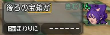 f:id:kimurin765:20200704051925p:plain