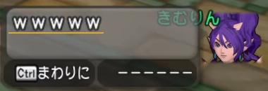 f:id:kimurin765:20200704052357p:plain