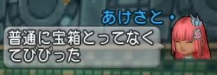 f:id:kimurin765:20200704052524p:plain