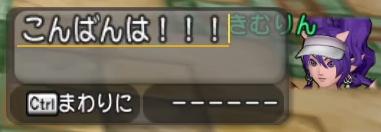 f:id:kimurin765:20200704061434p:plain