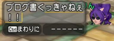 f:id:kimurin765:20200704062512p:plain
