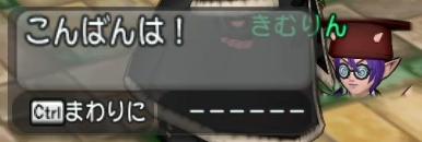 f:id:kimurin765:20200704062740p:plain