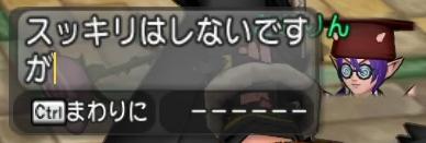 f:id:kimurin765:20200704063600p:plain