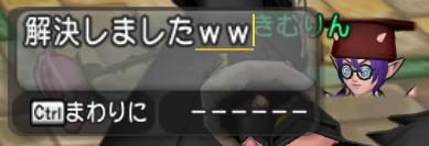 f:id:kimurin765:20200704063829p:plain