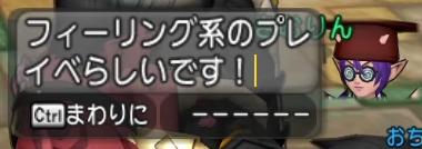 f:id:kimurin765:20200704063924p:plain
