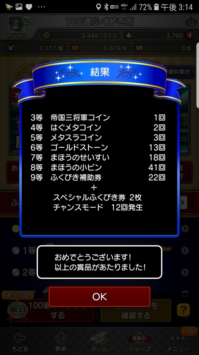 f:id:kimurin765:20200717081533j:plain