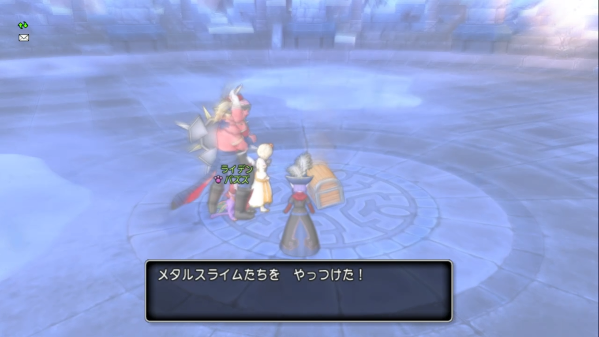 f:id:kimurin765:20201005050033p:plain