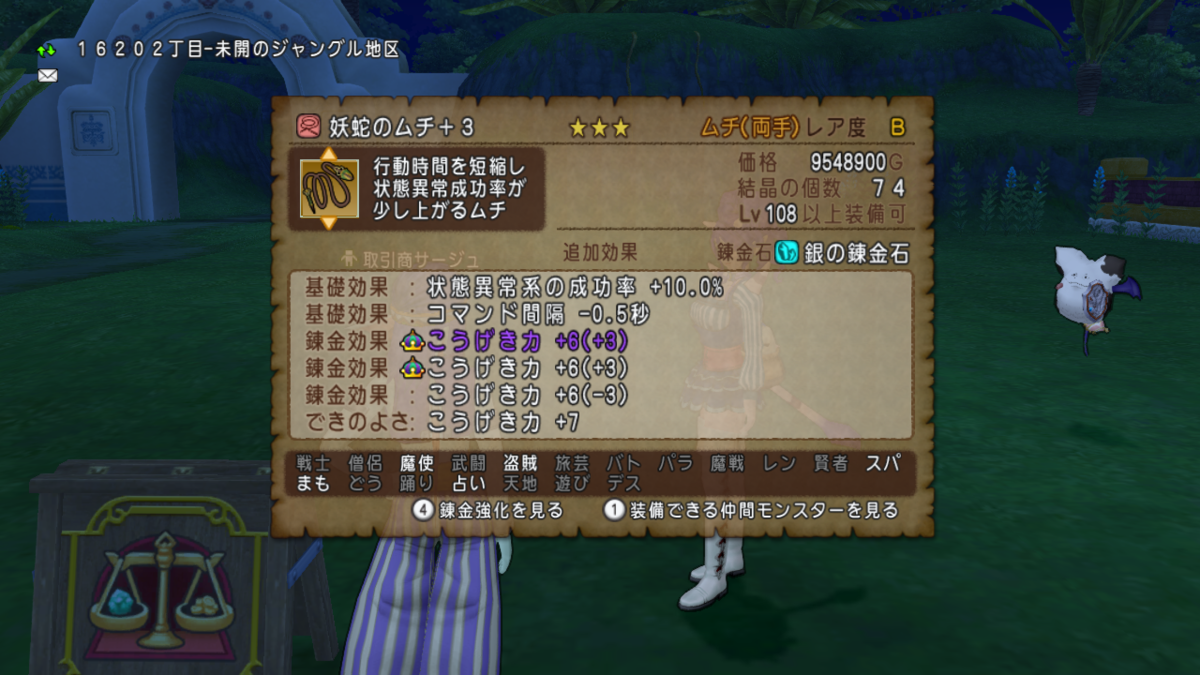 f:id:kimurin765:20201007060013p:plain