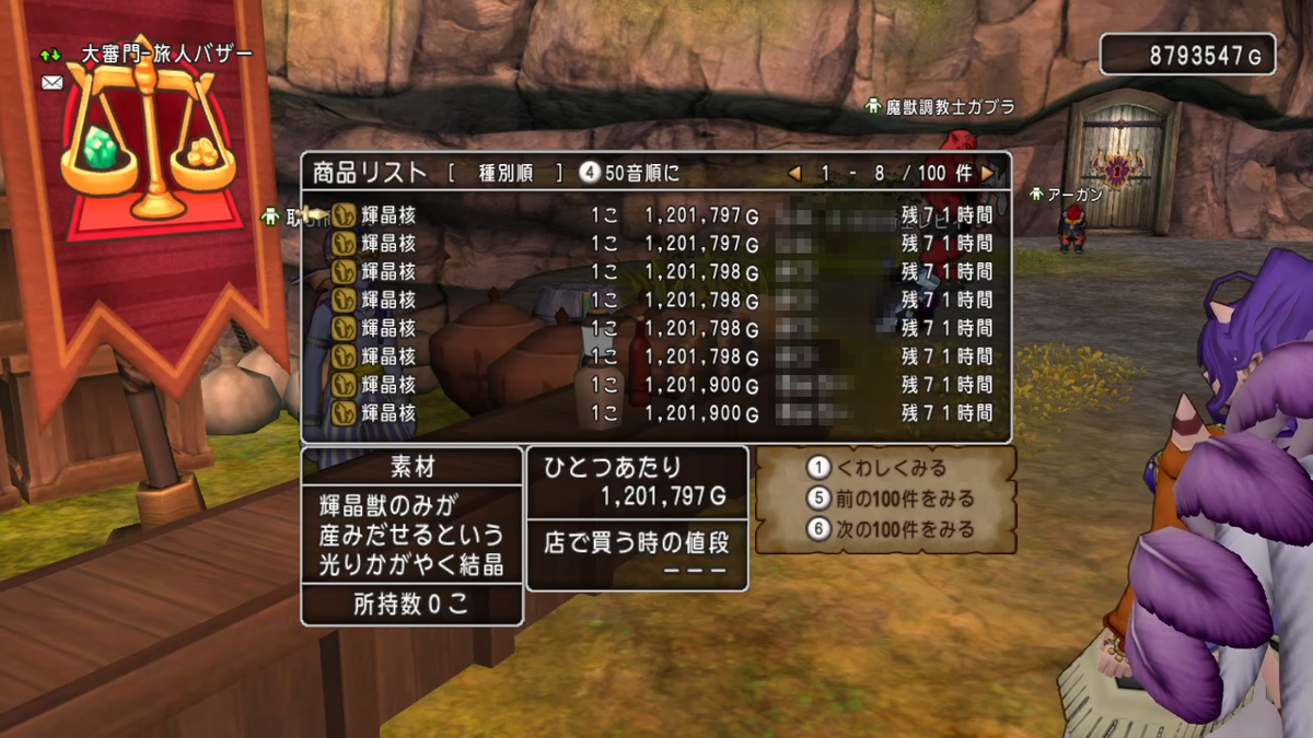 f:id:kimurin765:20201007062142p:plain
