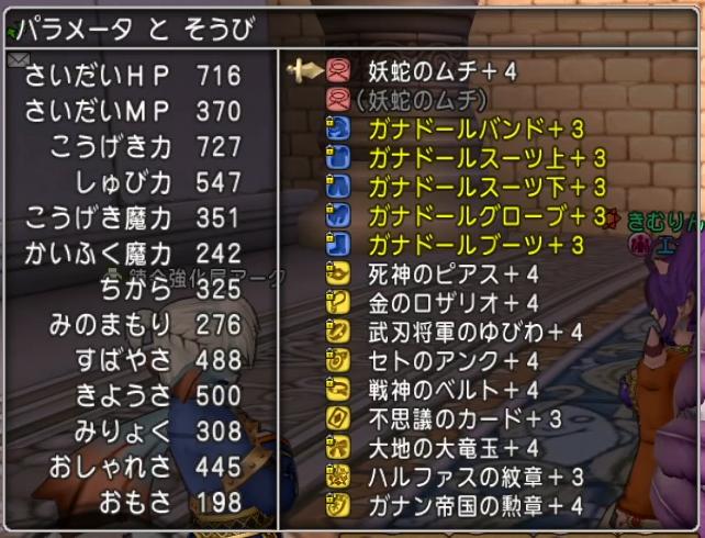 f:id:kimurin765:20201007063228p:plain