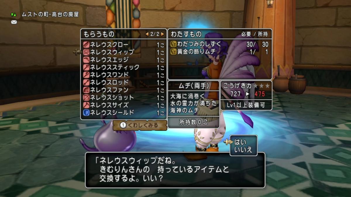 f:id:kimurin765:20201007064235p:plain