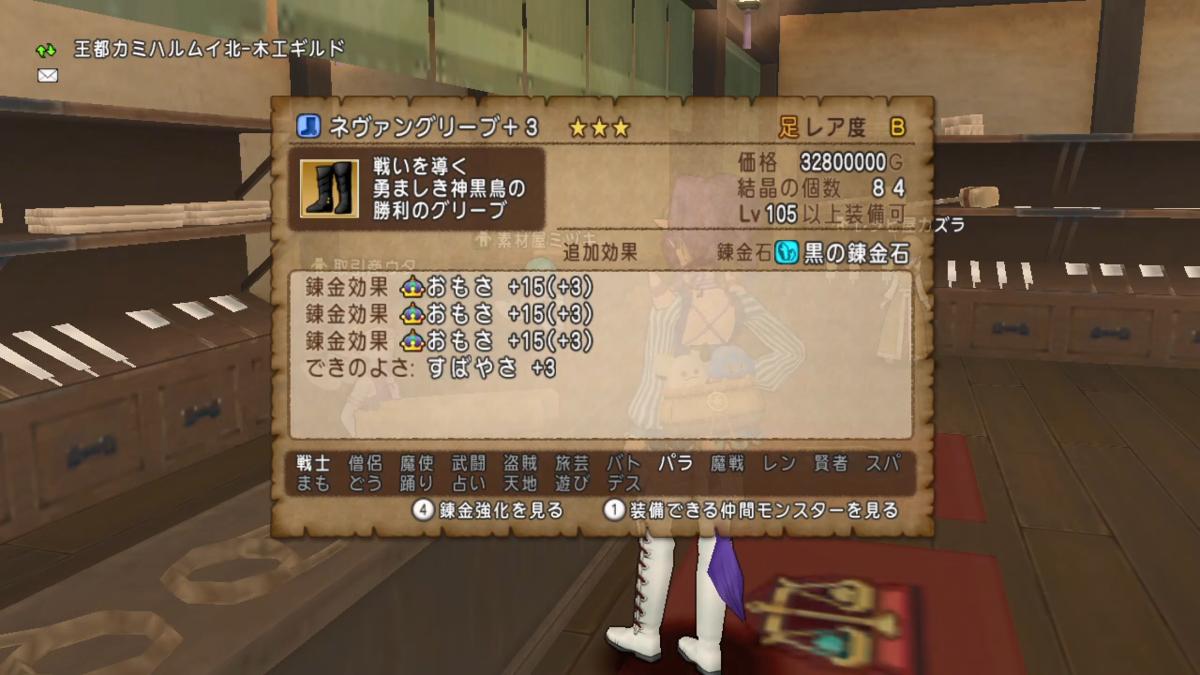 f:id:kimurin765:20201009042732p:plain
