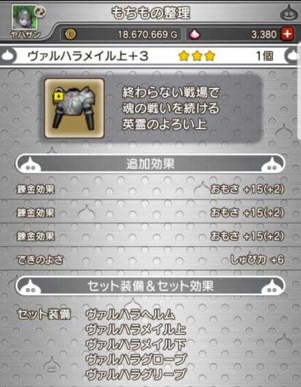 f:id:kimurin765:20201009043829p:plain