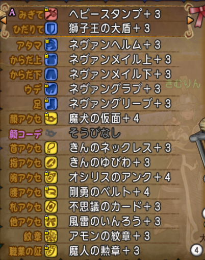 f:id:kimurin765:20201009045237p:plain