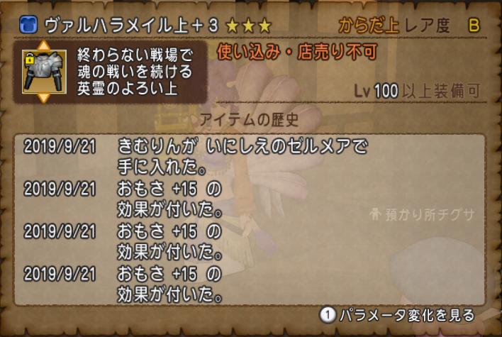 f:id:kimurin765:20201009045319p:plain