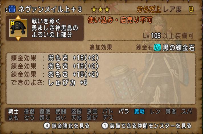 f:id:kimurin765:20201009050339p:plain