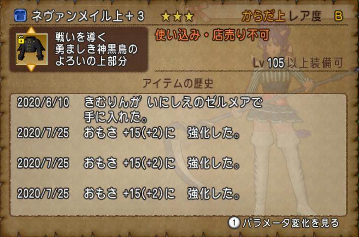 f:id:kimurin765:20201009051858p:plain