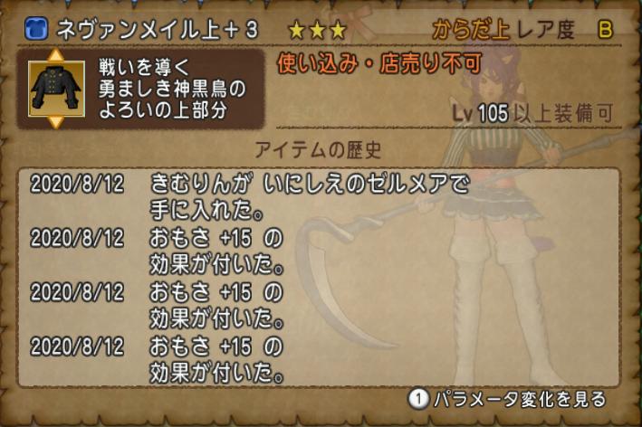 f:id:kimurin765:20201009051922p:plain