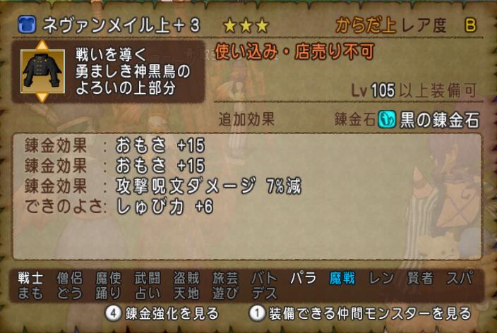 f:id:kimurin765:20201009064926p:plain