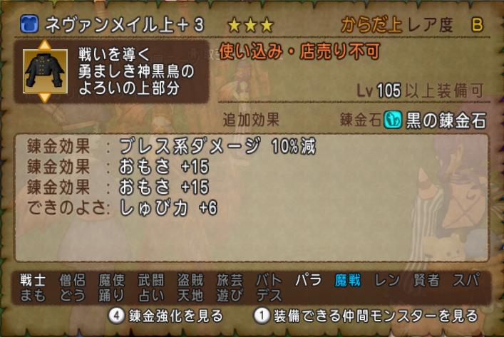 f:id:kimurin765:20201009064940p:plain