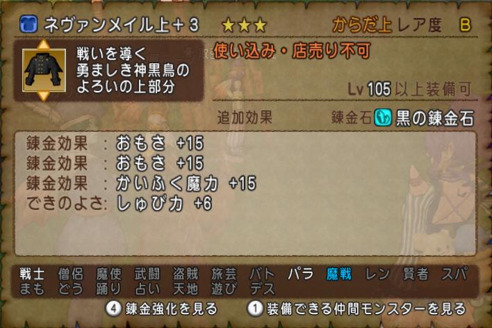 f:id:kimurin765:20201009065023p:plain