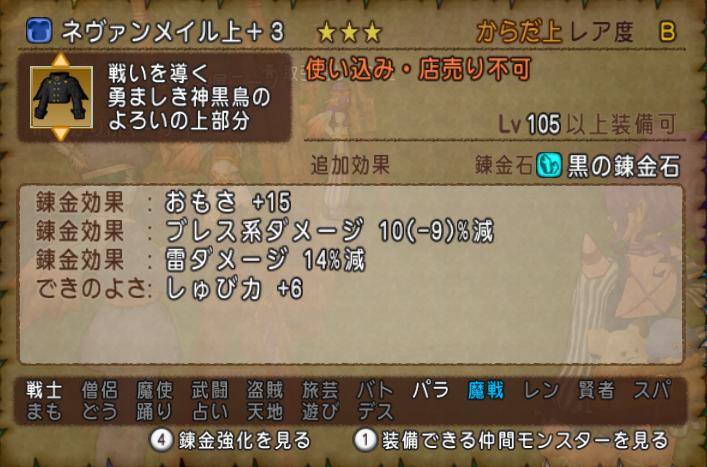 f:id:kimurin765:20201009065041p:plain