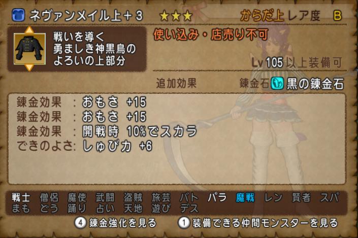 f:id:kimurin765:20201009065246p:plain