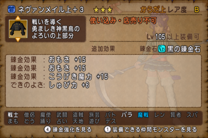 f:id:kimurin765:20201009065926p:plain