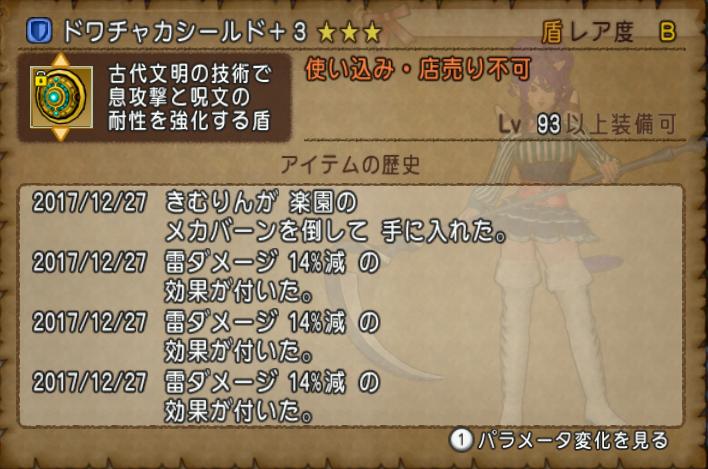 f:id:kimurin765:20201009114948p:plain