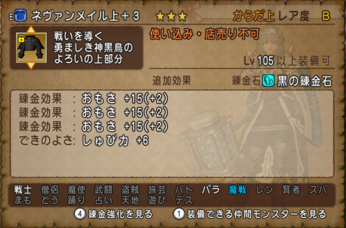 f:id:kimurin765:20201009115057p:plain