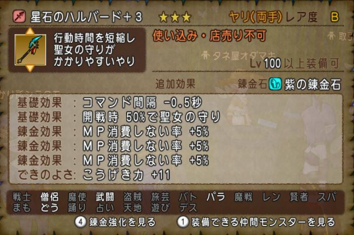 f:id:kimurin765:20201009115522p:plain