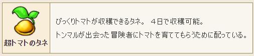 f:id:kimurin765:20201011054127p:plain