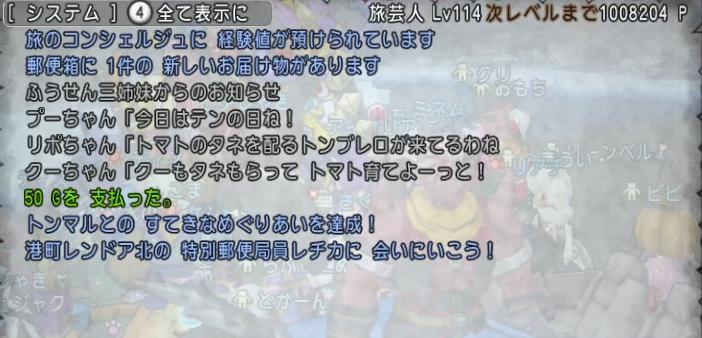 f:id:kimurin765:20201011060552p:plain