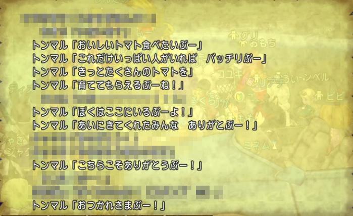 f:id:kimurin765:20201011060822p:plain