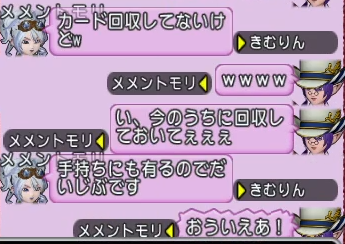f:id:kimurin765:20201011065200p:plain