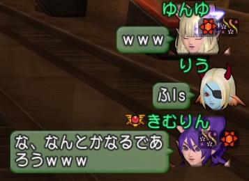 f:id:kimurin765:20201011065523p:plain