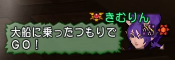 f:id:kimurin765:20201011065635p:plain