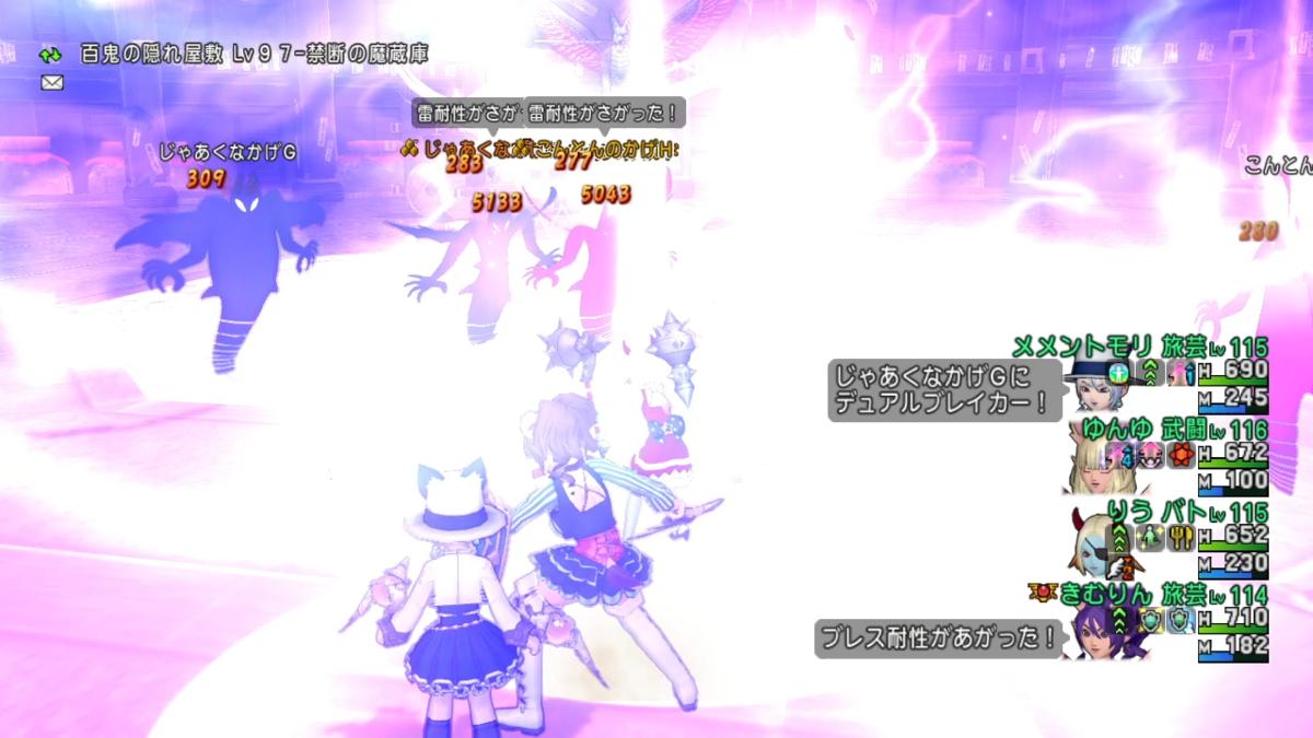 f:id:kimurin765:20201011071027p:plain