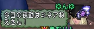 f:id:kimurin765:20201011071510p:plain