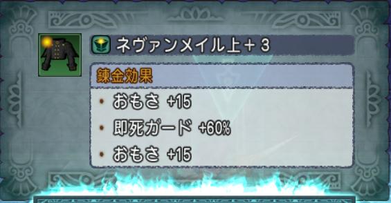 f:id:kimurin765:20201012000012p:plain