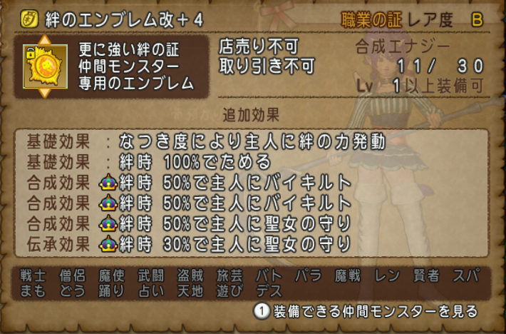 f:id:kimurin765:20201012045351p:plain