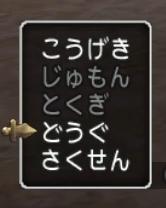 f:id:kimurin765:20201012051155p:plain