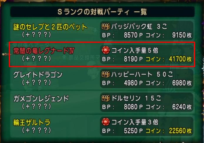 f:id:kimurin765:20201012052612p:plain