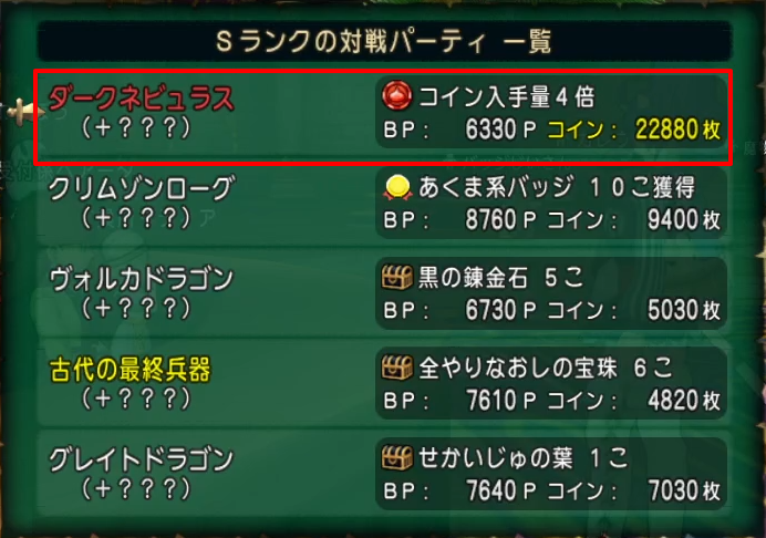 f:id:kimurin765:20201012055038p:plain